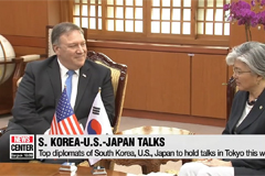 South Korea, U.S., Japan to hold North Korea talks in Tokyo