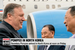 Pompeo in North Korea to discuss follow-up measures to the North Korea-U.S. summit