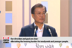 President Moon pledges to alleviate housing burden for newlyweds and youth