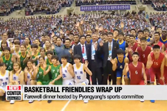 Two Koreas wrap up basketball friendlies
