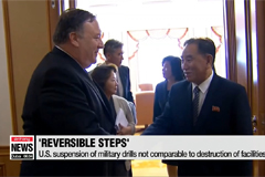 N. Korea, U.S. differ on results of Pompeo's latest visit