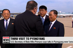 Mike Pompeo wraps up two-day trip to Pyongyang
