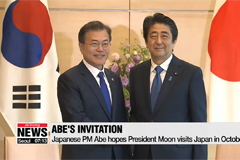 Japanese PM Abe hopes President Moon visits Japan in October