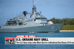Two U.S. Navy ships enter Black Sea for multinational Sea Breeze 2018 exercises