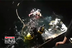 Four crewmen rescued after boat collision off southwestern coast