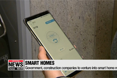 Government, construction companies to venture into smart home market