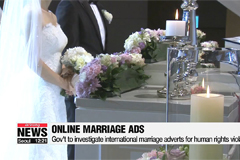 Gov't to review online marriage ads for human rights violations