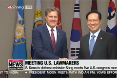 S. Korea's defense minister Song meets with five House Representatives from U.S. Congress