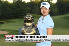 South Korean golfer Kim Sei-young breaks records to win 7th LPGA title, Kevin Na wins 2nd PGA title