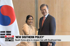 President Moon discusses political cooperation with India's foreign minister