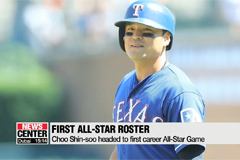 Choo Shin-soo headed to first career All-Star Game after setting club record