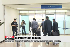 Repair work for family reunion facilities begins today
