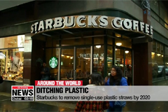 Starbucks to remove single-use plastic straws by 2020