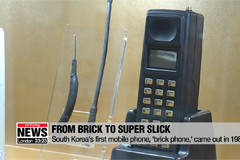 From brick to slick: 30 years of South Korea's telecommunication industry
