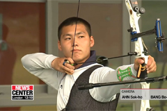 S. Korea aims for 6th consecutive 2nd place finish at Asian Games