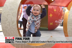 France to play Belgium on Tuesday in first semi-final