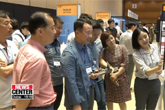 AI Expo Korea 2018 provides businesses with networking opportunities