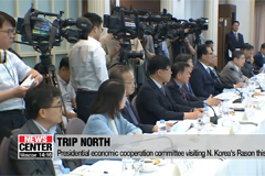 Presidential economic cooperation committee visiting N. Korea's Rason this week