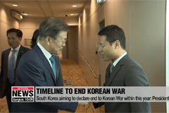 South Korea aiming to declare end to Korean War within this year: President Moon