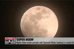 Super Moon following Typhoon Maria on the 13-16th could cause coastal flooding