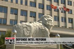 Seoul's defense ministry holds emergency meeting to secure political neutrality of its military intelligence unit