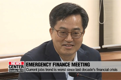 Finance Minister Kim Dong-yeon calls for emergency cabinet meeting
