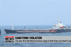 U.S. asks UN to half refined oil product supply to North Korea over breach of sanctions