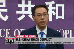 China not engaged in trade talks with U.S.: Beijing's Commerce ministry