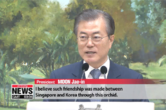 President Moon emphasizes close friendship with Singapore