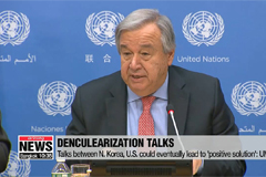 UN chief says N. Korea-U.S. talks could lead to 'positive solution""
