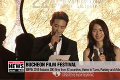 22nd Bucheon International Fantastic Film Festival opens