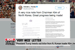 Trump tweets 'very nice' letter from Kim Jong-un, questions raised about Kim's sincerity