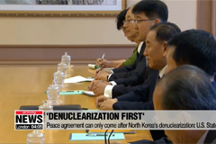 Peace agreement can only come after North Korea's denuclearization: U.S. State Dept.