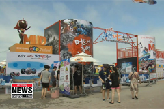 2018 Boryeong Mud Festival in full swing on Daecheon Beach