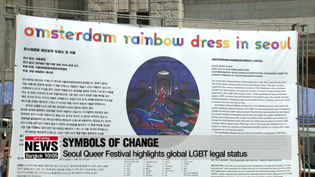 19th Seoul Queer Culture Festival held at Seoul Plaza