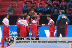 South and North to form joint teams at table tennis Korea Open