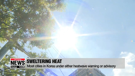 Most cities in Korea under either heatwave warning or advisory