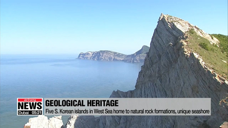 5 S. Korean islands in West Sea home to rich geological heritage