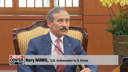 S. Korean FM meets new U.S. ambassador Harry Harris
