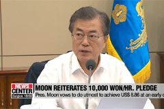Moon apologizes for not keeping minimum wage election pledge