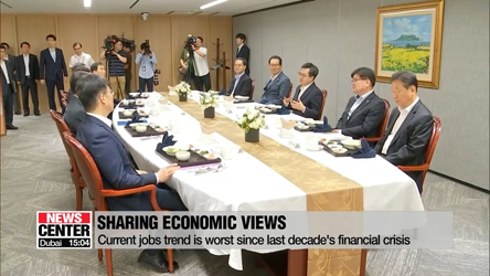 Finance minister, BOK chief vow preemptive measures against pressing economic issues