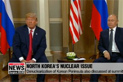 Leaders of U.S., Russia discuss wide range of issues, including denuclearization of North Korea