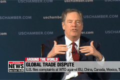 U.S. files complaints at WTO against EU, China, Canada, Mexico, Turkey