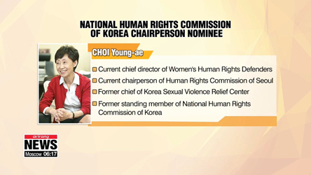 Blue House taps women's rights activist Choi Young-ae as new chair for nation's human rights watchdog