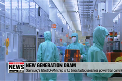 Samsung Electronics to unveil next generation DRAM