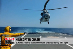 5 killed, 1 injured in military helicopter crash in Pohang