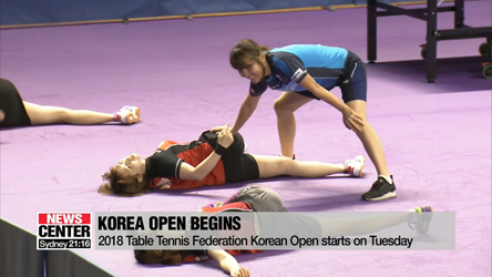 International Table Tennis Korea Open begins on Tuesday