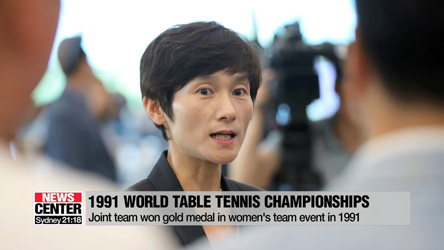 South and North Korean joint team to continue making history in table tennis