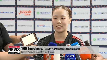 Koreas' joint teams advance to round of 16 at int'l table tennis tournament