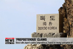 Seoul denounces Japan's education guidelines to teach Dokdo as Takeshima starting 2019